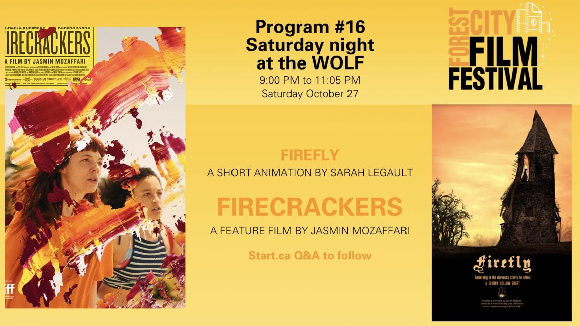 Forest City Film Festival 2018 - Saturday night at the Wolf, Program #16