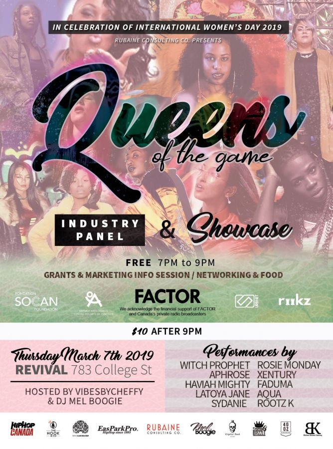 International Women's Day Celebration / Industry Panel and Showcase
